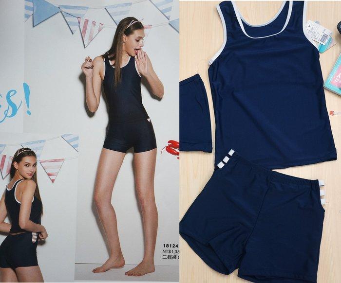 KINI 沙麗泳裝18124 台灣製大女 泳衣[M/L]萊卡-運動型二件式-素面丈青(褲腰側特殊)特價1100元