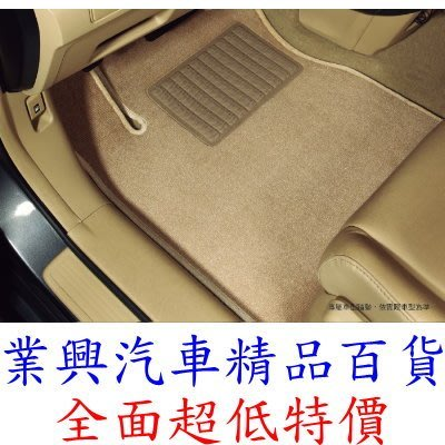 MINI Hatch 2014-18 豪華平面汽車踏墊 毯面質地 毯面900g (RW13CA)