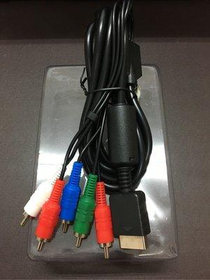 全新 副廠 色差線 Ps2 Ps3 色差端子 訊號線 五色線 5色線PS3 PS2 適用 180cm
