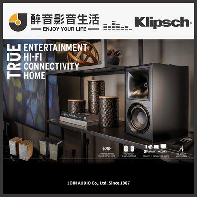 【醉音影音生活】美國古力奇 Klipsch The Fives 主動式喇叭.藍牙/USB.台灣公司貨