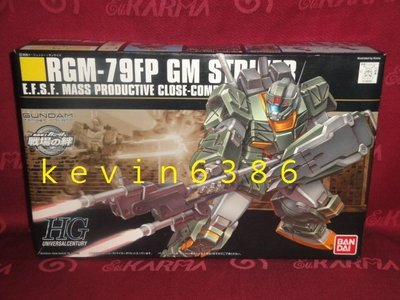 東京都-非紅色異端-1/144 HGUC RGM-79FP GM STRIKER 吉姆打擊型(NO:072) 現貨