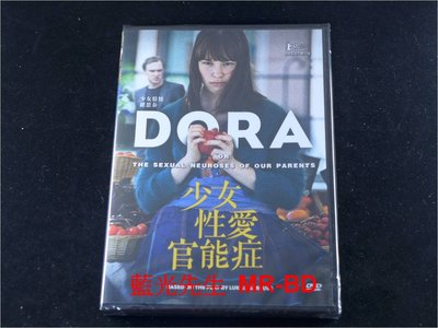 [DVD] - 少女性愛官能症 Dora or the Sexual Neuroses of our  ( 台灣正版 )