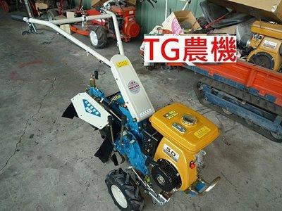 [TG農機]文豐牌雙輪中耕機wr501型(新品 現貨) 引擎搭日本ROBIN引擎
