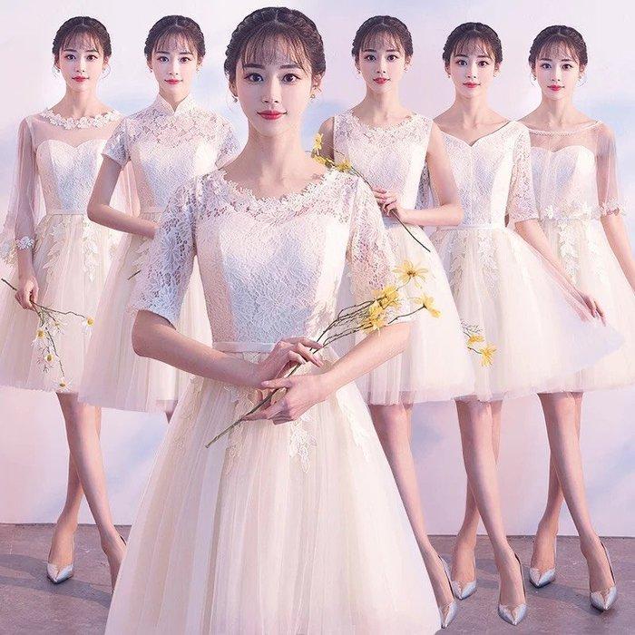 禮服小禮服伴娘服春酒2018新款韓版短款修身顯瘦宴會晚會畢業表演派對禮服
