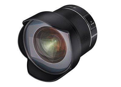 Samyang AF 14mm F2.8 F for Nikon F mount