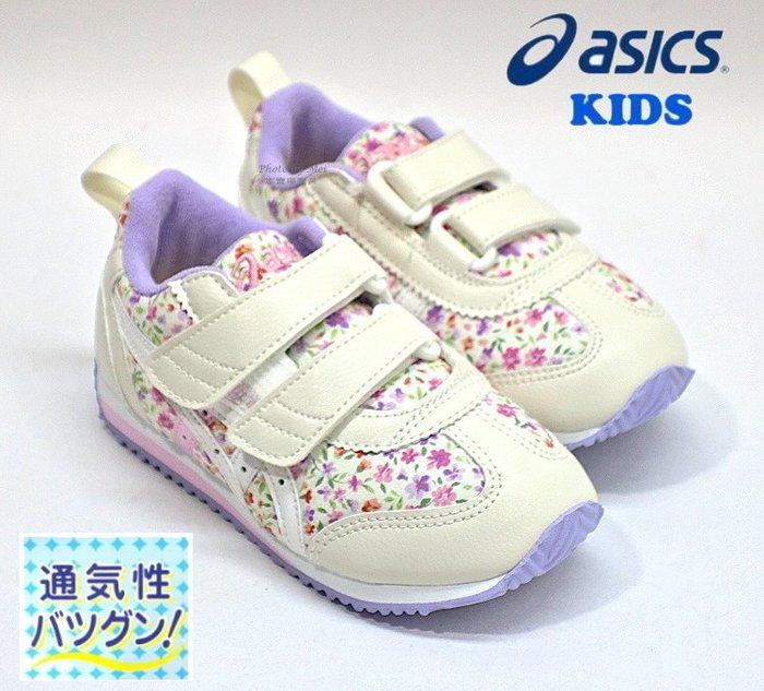 日本品牌asics健康機能童鞋  兒童款輕量運動休閒鞋 (粉紫小碎花 TUM187500)