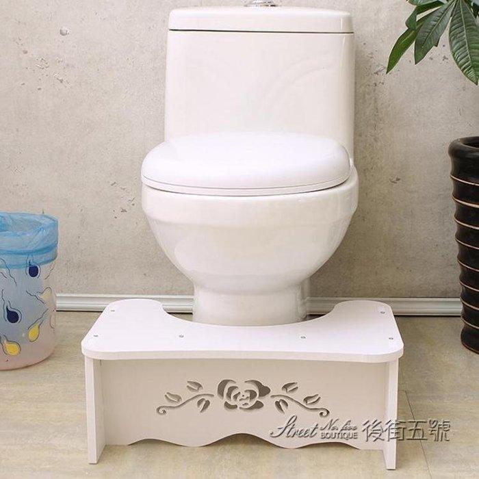 YEAHSHOP 廁所馬桶凳腳凳墊腳凳蹲坑神器 C185