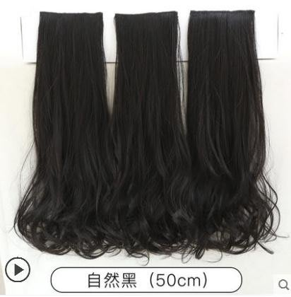 假髮長卷發大波浪蓬鬆自然長發網紅可愛一片式隱形無痕SGZL11775