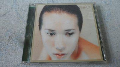 【金玉閣B-4】CD~全身莫文蔚