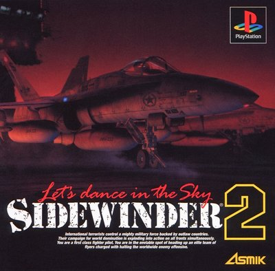 playstation遊戲 響尾蛇2 Sidewinder II - Let's Dance in the Sky