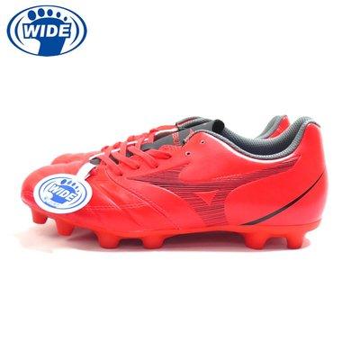 MIZUNO REBULA CUP SELECT 寬楦 成人足球釘鞋 足球鞋紅 P1GA207560 20SS