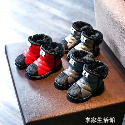女童鞋子新款寶寶學步鞋嬰兒軟底男1-3歲秋冬季加絨加厚保暖