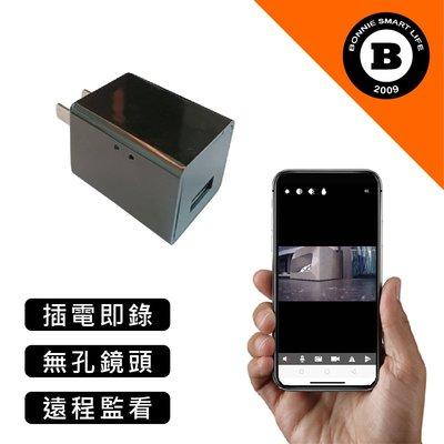 J9 偽裝插頭 USB充電器 插電即錄 遠程監看 針孔攝影機 無線WIFI 監視器 微型攝影機 密錄器【寶力智能生活】