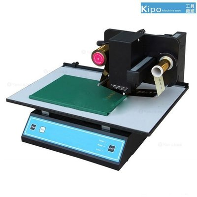平板燙金機 書皮/標書/賀卡燙印機無版燙金機-MAH013104A