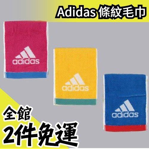 日本 空運 正版 Adidas 條紋毛巾15×120cm 100%純棉 愛迪達 打球 健身 瑜珈 游泳【水貨碼頭】