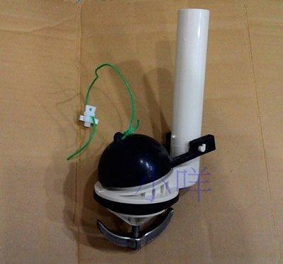 Ayao【水電材料】台製 單體水箱落水座+單體止水皮 適用於HCG和成阿爾卑斯ALPS單體馬桶水箱 單體落水器