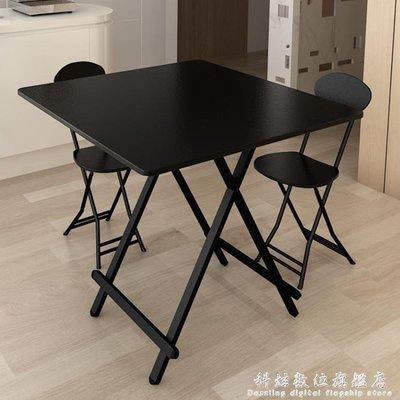 現貨/摺疊桌摺疊桌餐桌家用小戶型簡約小桌子便攜式吃飯桌簡易戶外可擺攤方桌 igo/海淘吧F56LO 促銷價