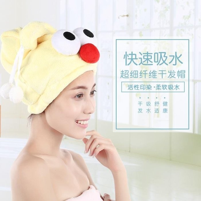 幹發帽吸水速幹韓國成人卡通可愛擦頭發毛巾洗包頭幹發巾浴帽長發
