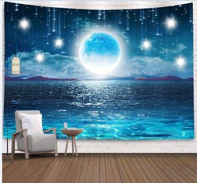 超大掛毯 墻壁裝飾 掛布海面 星空風景 床頭直播 背景布宿 舍壁毯隔 斷簾