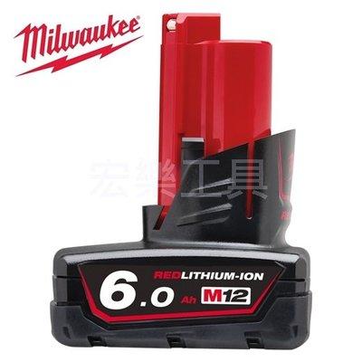 [宏樂工具] Milwaukee 美沃奇 12V 6A 鋰電 電池 6.0ah M12B6 原廠全新 台灣公司貨 有保固 高雄市