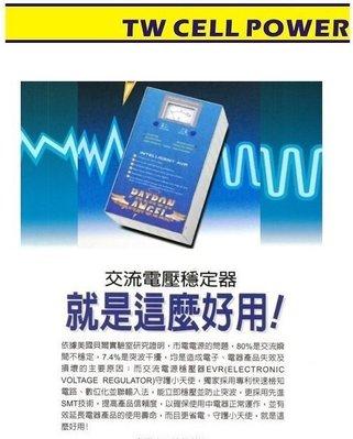 (CELL AVR) 台灣製造  5000VA 5KVA 穩壓器 突波吸收 濾雜訊 突波雷擊保護