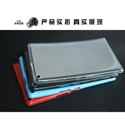 【手機殼專賣店】ASUS華碩Zenpad 8.0 Z380C 平板保護套 Z380KL超薄皮套矽膠清水套 彰化縣