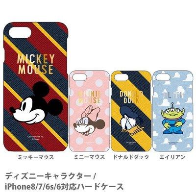尼德斯Nydus 日本正版 迪士尼 手機殼 硬殼 米奇 米妮 唐老鴨 三眼怪 4.7吋 iPhone8