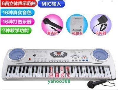 美學131電子琴兒童 帶麥克風 成人寶寶玩具多功能小鋼琴幼兒寶寶早教玩具3❖3666