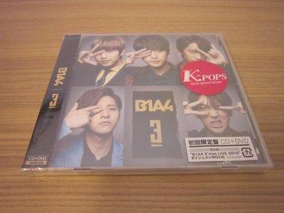 全新日版 B1A4【3】CD+DVD 初回限定盤
