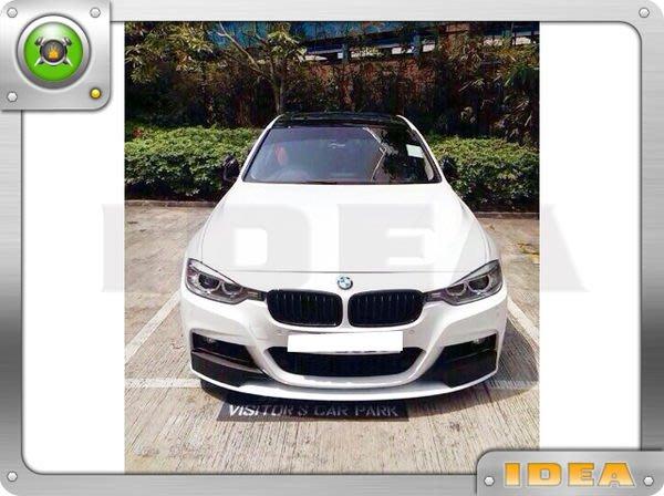 泰山美研社7936 BMW 寶馬 F30 P版 全車套件