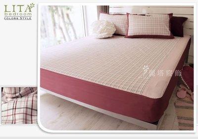 -麗塔寢飾- 40支色織精梳純棉布【魔法森林-紅】雙人加大三件式床包組