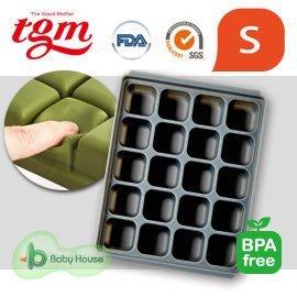 【魔法世界】韓國 Tgm FDA白金矽膠副食品冷凍儲存分裝盒/冷凍盒冰磚盒(20格10g) S ( 顏色隨機 )