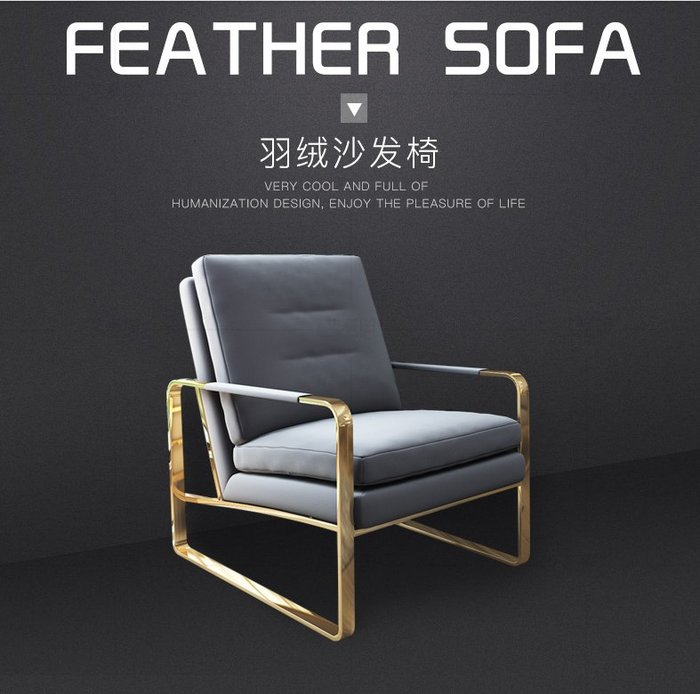 輕奢布藝沙發椅單人椅客廳金屬創意休閑椅小戶型北歐懶人椅子凳子