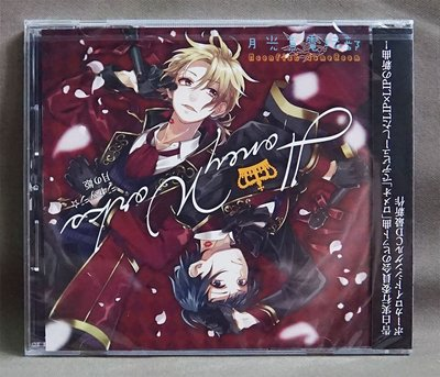 【月光魚 電玩部】現貨 CD HoneyWorks feat.初音ミク&GUMI ジャッジ☆ / 月の姫 C92 單曲
