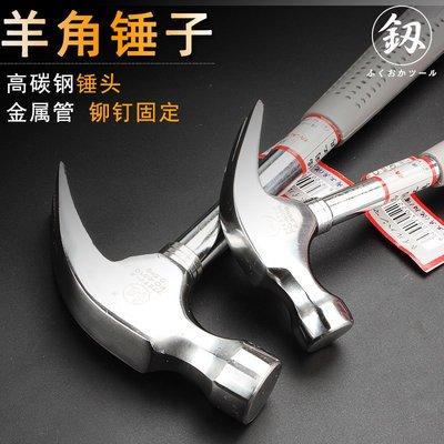 (精品屋)羊角錘榔頭釘錘五金工具釘子槌子鍾子家用木工迷你多功能小鐵錘子