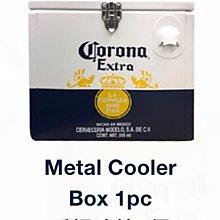 Corona 手提冰箱