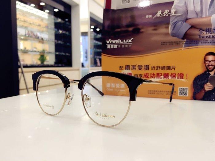 Paul Hueman 韓國熱銷品牌 玳瑁色復古眉框眼鏡 英倫街頭潮流 時尚更加分PHF5080D