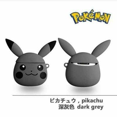 暗黑比卡超 蘋果藍芽耳機盒保護套
