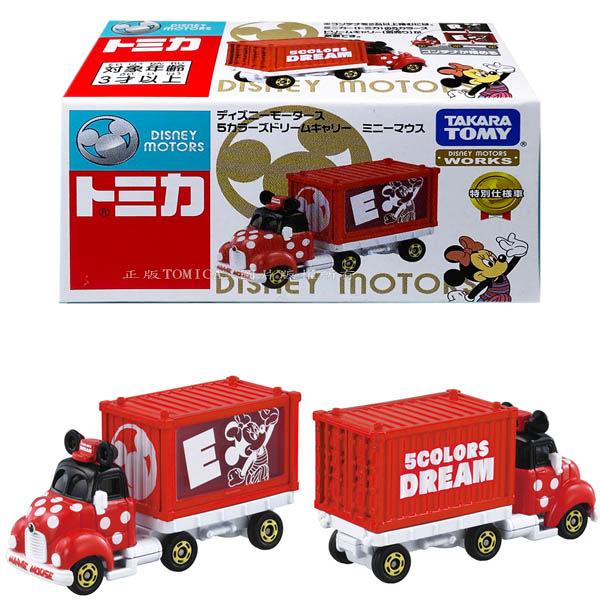 【附發票 3C小苑】DS15650 麗嬰 正版 迪士尼 DM 經典 DREAM 貨櫃小車-米妮 經典夢想車 米妮 貨櫃車