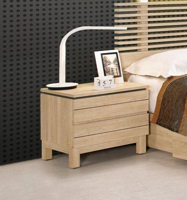 [歐瑞家具] CH001-7米拉斯1.7尺床頭櫃/大台北地區/系統家具/沙發/床墊/茶几/高低櫃/1元起