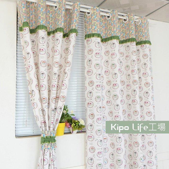 KIPO-訂製窗簾/韓式棉麻窗簾 兒童房公主女孩可愛拼接布簾浪漫小屋新款訂制/WWW017107B
