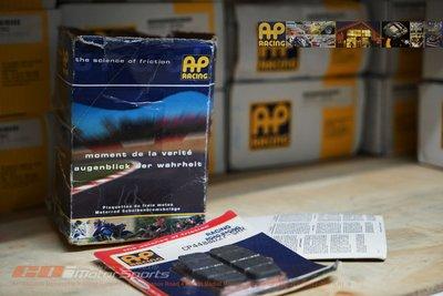 AP RACING CP-7853.CP-4227.CP-4226.CP-6688活塞專用來令片 歡迎詢問 / 制動改