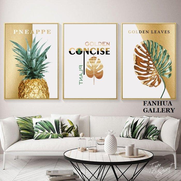 C - R - A - Z - Y - T - O - W - N 金色鳳梨年輪葉子英文掛畫輕奢裝飾畫客廳餐廳臥室創意版