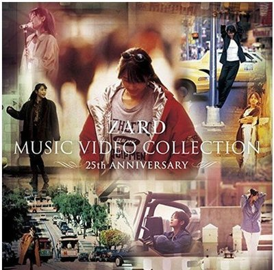 【聚優品】 坂井泉水 ZARD MUSIC VIDEO COLLECTION 25th ANNIVERSARY DVD