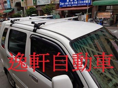 (逸軒自動車)D-WELL多功能行李架SUZUKI SOLIO車系 轎車專用鋁合金車頂架ARTC認證