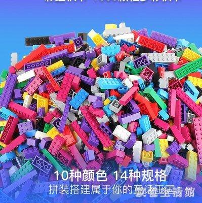 【新品上市】拼裝玩具 兒童積木小顆粒拼裝玩具益智拼插周歲男孩子女孩拼圖 〔可愛咔〕
