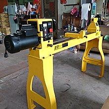 ※達哥木工車床※.WE-105A型木工車床電子無段變速*盤面直徑40公分/長105公分附6支車刀與夾頭組套裝*65800
