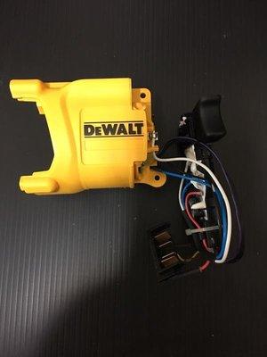 【大寮工具】全新 得偉 DEWALT 系列 DCH133 維修料件 無刷開關總成