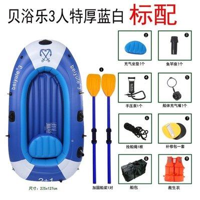 【全館9折】橡皮艇加厚耐磨充氣船皮劃艇2/3/4人釣魚船雙人特厚氣墊船沖鋒舟