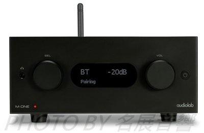 英國 Audiolab M-One藍芽綜合擴大器 公司貨